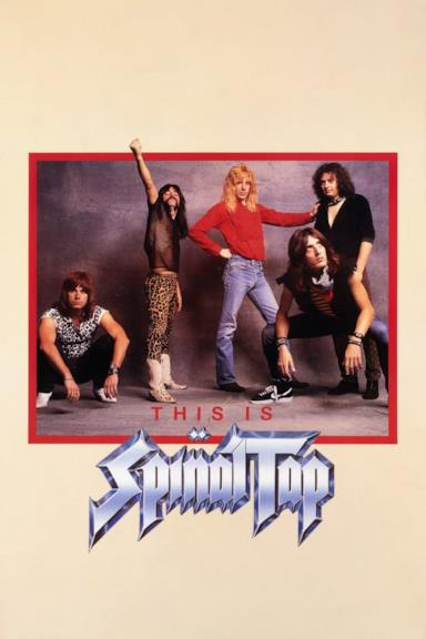 Poster This Is Spinal Tap