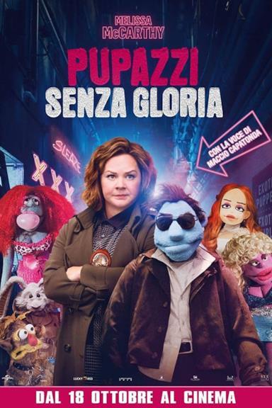 Poster Pupazzi senza gloria