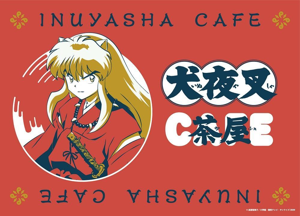 Inuyasha cafè