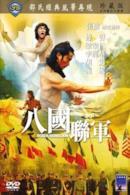 Poster Boxer Rebellion