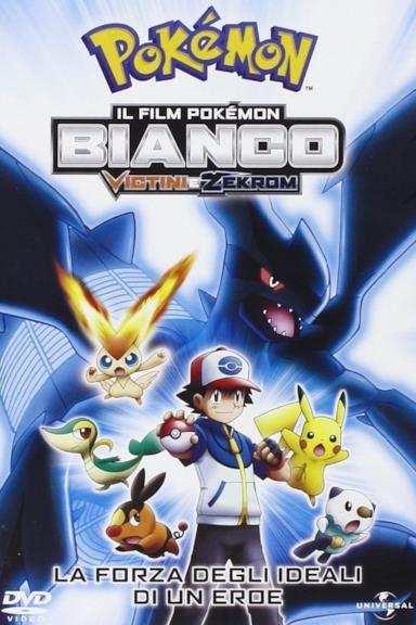 Poster Il film Pokémon: Bianco - Victini e Zekrom