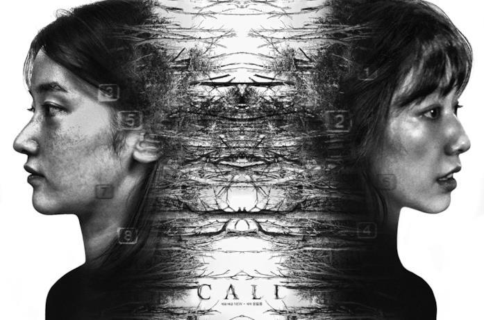 Park Shin-hye e Jeon Jong-seo nel poster del film The Call