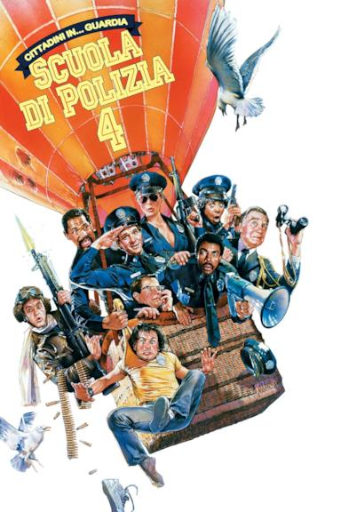 Poster Scuola di polizia 4: Cittadini in… guardia