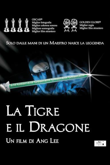 Poster La tigre e il dragone