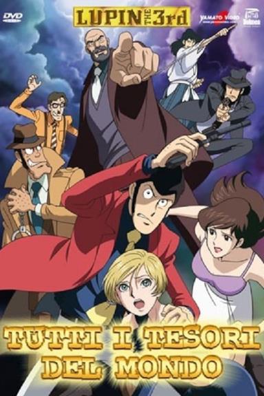 Poster Lupin III: Tutti i tesori del mondo