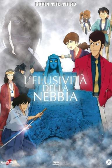 Poster Lupin III: L'elusività della nebbia