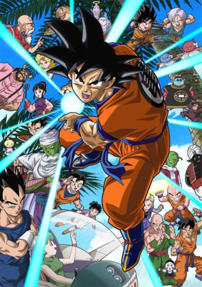 Dragon Ball z OAV special