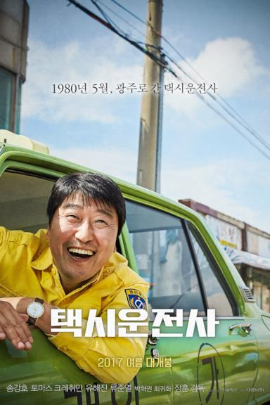 Poster A Taxi Driver
