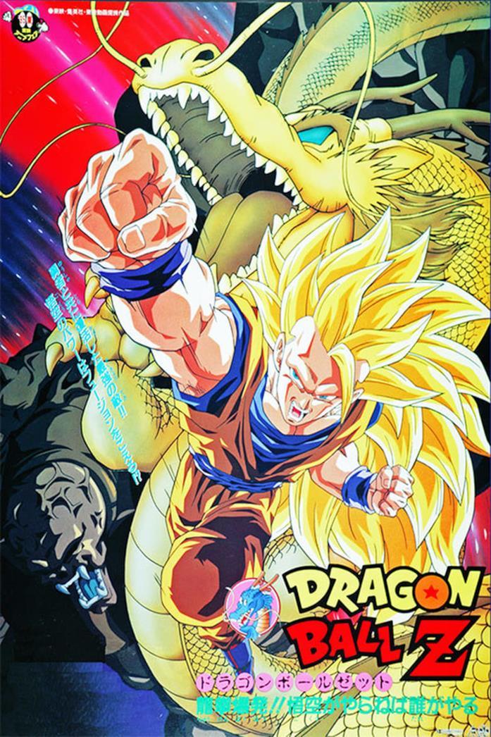 Tapion Hildegarn Goku Super Saiyan 3