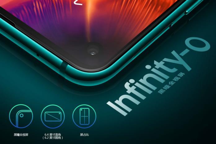 Immagine stampa del Galaxy A8s con display Infinity-O