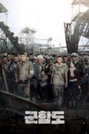 Poster The Battleship Island