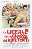 Poster La liceale nella classe dei ripetenti