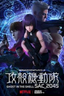 Poster Ghost in the Shell: SAC_2045