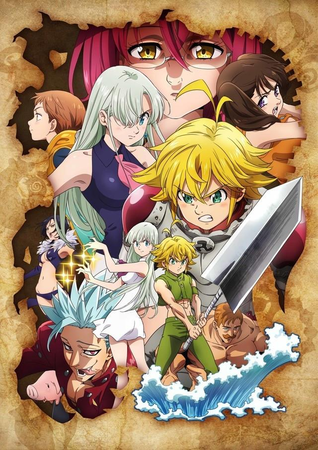 The Seven Deadly Sins Wrath of the Gods poster