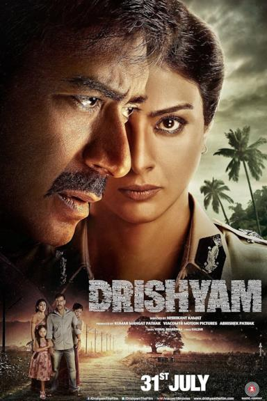 Poster Drishyam