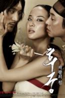 Poster La concubina