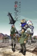 Poster Mobile Suit Gundam: Iron-Blooded Orphans