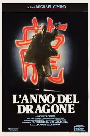 Poster L'anno del dragone