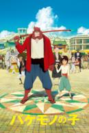Poster The Boy and the Beast