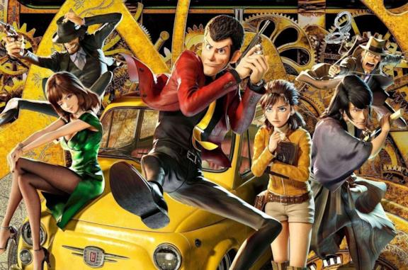 Lupin III The First 3D