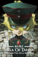 Poster Saga of Tanya the Evil