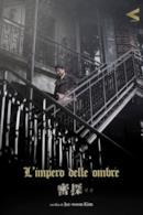 Poster L'impero delle ombre