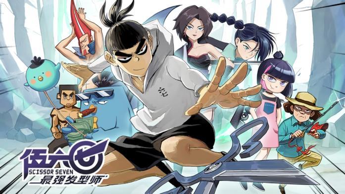 Scissor Seven anime netflix