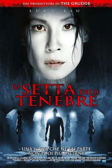 Poster La setta delle tenebre