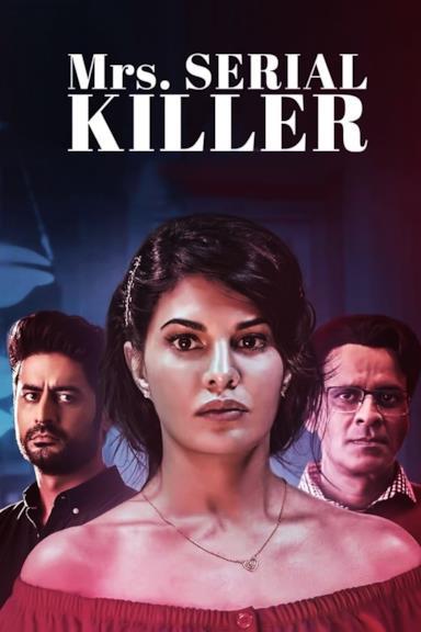 Poster Mrs. Serial Killer