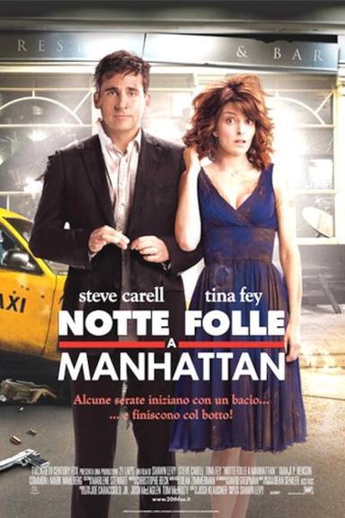 Poster Notte folle a Manhattan