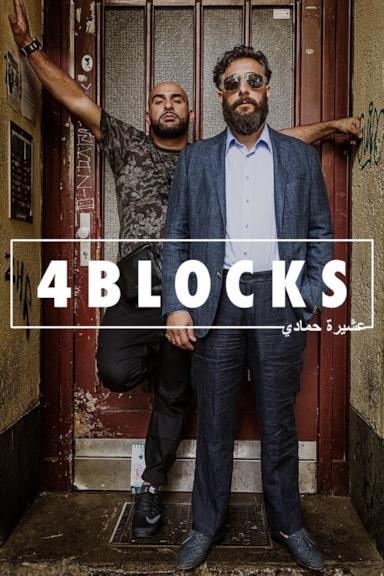 Poster 4 Blocks