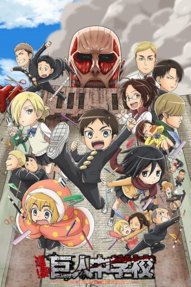 Poster Attack on Titan: Junior High