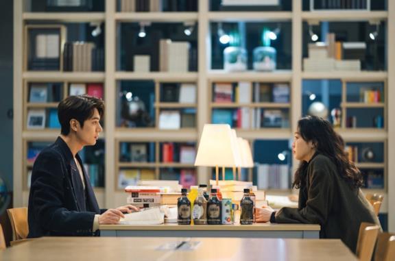 The King: Eternal Monarch, il drama fantasy coreano arriva su Netflix