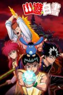 Poster Yu Degli Spettri