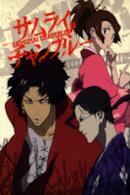 Poster Samurai Champloo