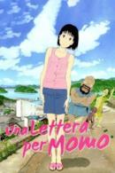 Poster Una lettera per Momo