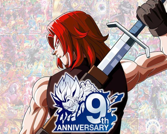 Trunks SSJ God Dragon Ball Heroes