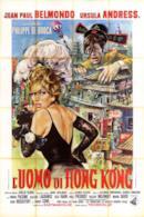 Poster L'uomo di Hong Kong
