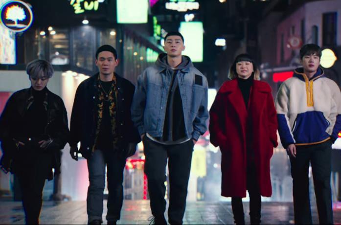 Itaewon Class su Netflix