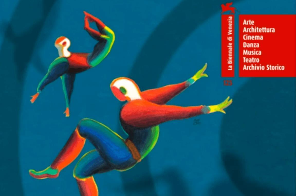 Un dettaglio dal poster dell'edizione 77