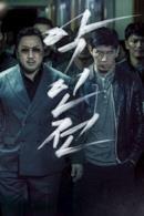 Poster Il Gangster, il Poliziotto, il Diavolo