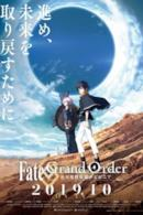 Poster Fate/Grand Order: Absolute Demonic Front - Babylonia