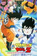 Poster Dragon Ball Z - Il più forte del mondo