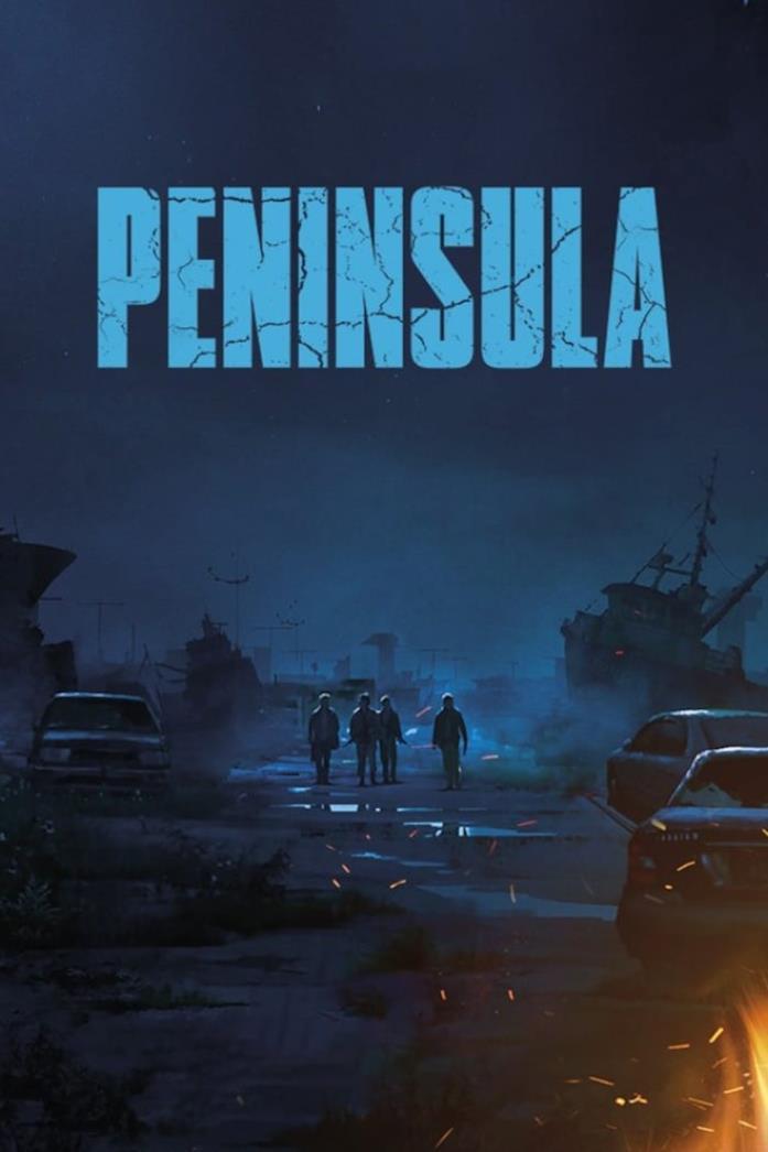 Un poster alternativo di TRAIN TO BUSAN PRESENTS: PENINSULA