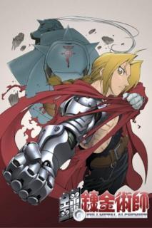 Poster Fullmetal Alchemist