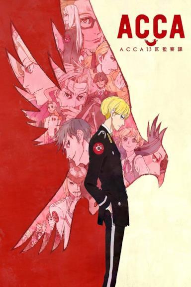 Poster ACCA 13-ku Kansatsu-ka