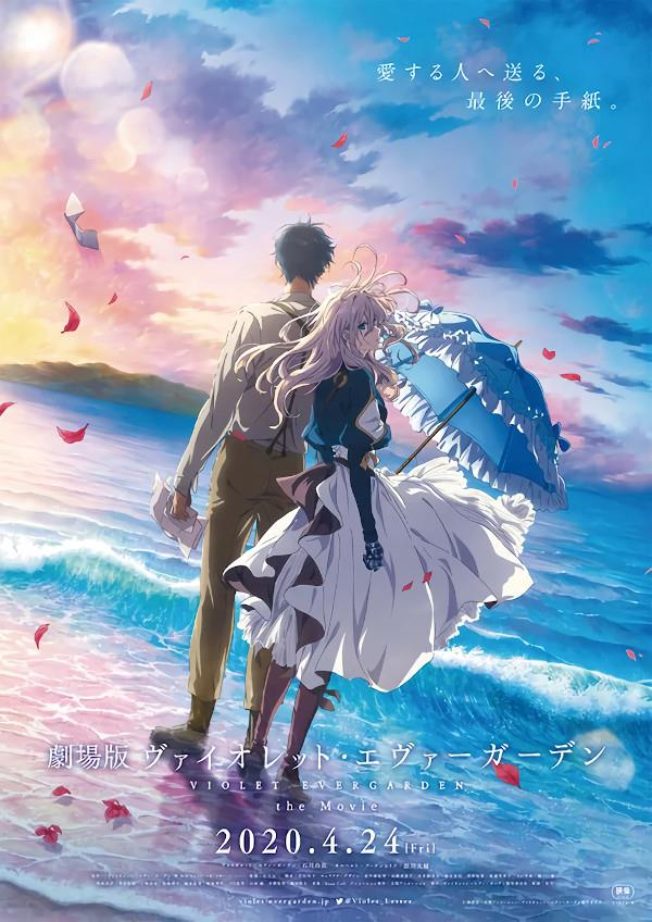 Violet Evergarden: The Movie, il poster del film