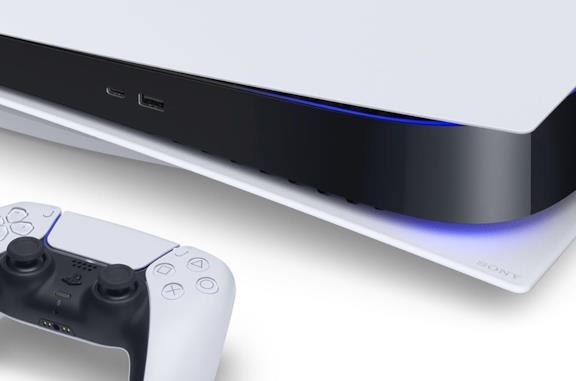 Il DualSense e parte della scocca di PlayStation 5