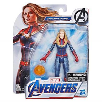 Marvel Avengers: Endgame - Captain Marvel