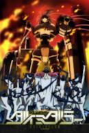 Poster Daimidaler: Prince vs. Penguin Empire